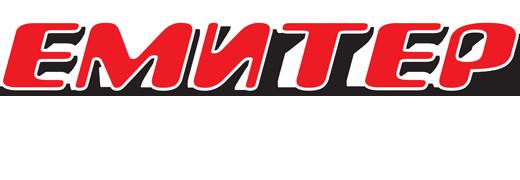 » Емитер - македонско списание за наука и техника