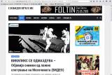 Голем срам за македонското новинарство 1
