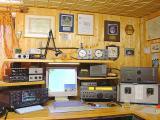 Радиоаматерска станица