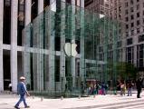 Стаклената коцка сместена на Петтата авенија во Њујорк