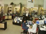 Во внатрешноста на првата продавница за компјутери