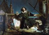 Портрет на Никола Коперник